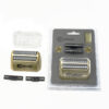CALIBER RPG SHAVER REPLACEMENT TITANIUM FOIL ASSEMBLY AND INNER CUTTERS